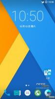 Cyanogen Mod 12.1 Beta 3