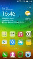 Lenovo Vibe UI