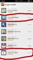MIUI 7.1 CHINESE STABLE V7.1.2.0.KHDCNCK
