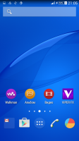 Xperia Z Ultra ROW Multilang