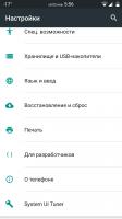 СyanogenMod 13