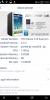 HTC 616 Lewa 5 stable - Image 6