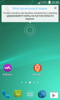 Xperia Style ROM for Micromax Canvas Engage A091