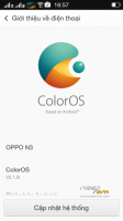 Color OS v2.1.0i for s660