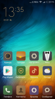 MIUI V7-6.3.3 &MiuiPro (ported)