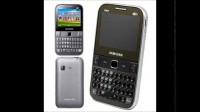Firmware Samsung S5270L