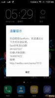 SunV3.8_updated_1604