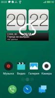 Flyme OS (4.5.4.3R)