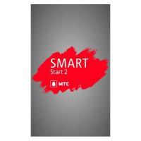 MTC SMART Start 2