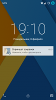 CM12.1 for Jiayu S3 (update)