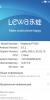 Lewa OS 6.5 Elephone P7000 2016.02.25 - Image 4