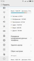 CyanogenMod Based Flyme OS 4.5.4.5R