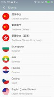 FLYME 5.6.2.1 BETA MULTILANG