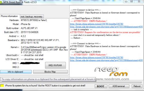 ROM iPhone 6 clone mt6572 (mt6582 is fake!) request firmware