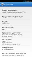 Fake Lenovo S90C
