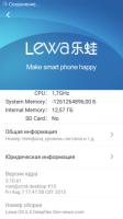 Lewa OS 6.5 Elephone P7000 2016.02.25