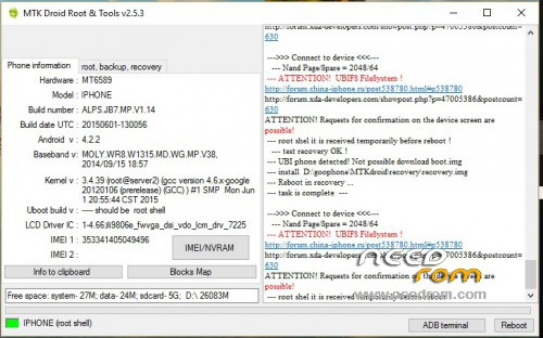 ROM S6 Clone UBISF Fake MT6589, Real MT6571A, MT6571 UBIFS
