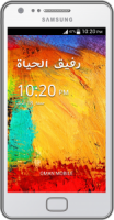 s5 rom for s2 plus with out any bug