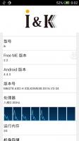 I&K ik Stock ROM/Free Me OS 2.2