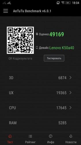 OTA S422 to S424 « Needrom – Mobile