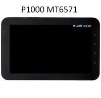 P1000 MT6571
