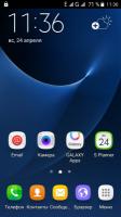 SAMSUNG GALAXY S7 ROM