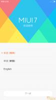 MIUI 7.3.1.0 CHINA