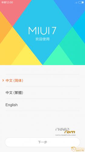 MIUI 7 3 1 0 CHINA « Needrom – Mobile