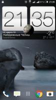 HTC ONE ROM