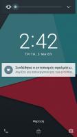 Cyanogenmod 13 G4S