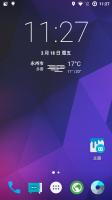 Resurrection Remix- v5.5.9