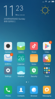 K3note MIUI8-6.6.27 DEV  DoubleApps Animation / layout switch