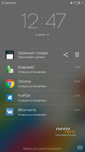 ROM Flyme OS 5 1 5 27R | [Custom]-[Updated] add the 06/18