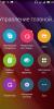 Asus Zen UI V9 BETA 2 ZP C2 980 - Image 6