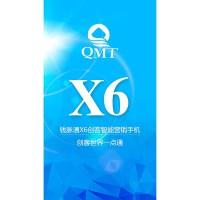 QMT X6