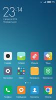 MIUI 7 6.4.7 For G610 Unicom