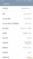 MIUI 6.7.1