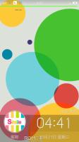 Funtouch OS 5.9.1 For G700 Unicom