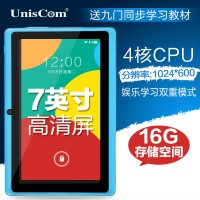 uniscom / purple electronic mz82s wifi 16gb 7 inch tablet computer learning machine