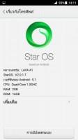 Star OS