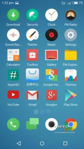 ROM Flyme OS 5 1 6 ROM HTC 620G | [Custom] add the 08/06