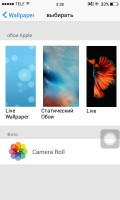 iOS 9.2 for Lenovo A369i