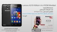 Lenovo A319 KitKat 4.4.4 Modded+Fix IMEI