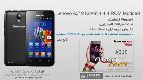 Lenovo A319 KitKat 4 4 4 Modded+Fix IMEI « Needrom – Mobile