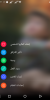 Innjoo 2 lollipop 5.1.1 ROM V1-E - Image 4