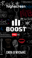 Highscreen Boost3 SE PRO