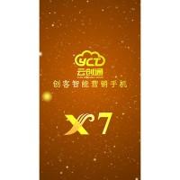 YunChuangTong LA-X7