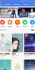 MIUI8 Stable China for Meizu M2 Mini - Image 2