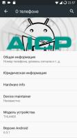 AICP-11.0