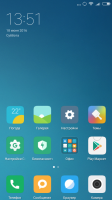 MIUI 8 (Stable)